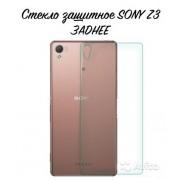 Защитное стекло для Sony Xperia Z3 , ЗАДНЕЕ