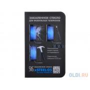Защитное стекло для Sony Xperia Z3 DF xSteel-05