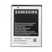 Аккумулятор Samsung EB494358VU 3,7v 1800mAh