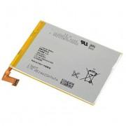 Батарея для Sony Xperia SP (M35H / C5303) ( Оригинал )