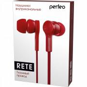 6257  Perfeo наушники внутриканальные RETE тканевый провод красные