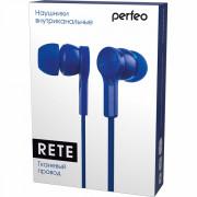 6264  Perfeo наушники внутриканальные RETE тканевый провод темно-синие