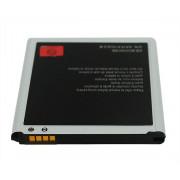 АКБ Nano Tech Samsung SM-G530H GALAXY Grand Prime  2600mAh