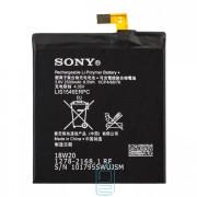 АКБ Original Sony Xperia T3/C3 1 класс