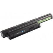 Аккумулятор VGP-BPS26 для ноутбука Sony SVE14, SVE15, VPC-CA, VPC-CB
