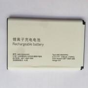 Аккумулятор (батарея) б/у Philips AB2100AWMC, 2100mAh, Li-Ion