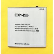 Аккумулятор (батарея) б/у  DNS S4701, 1900mAh