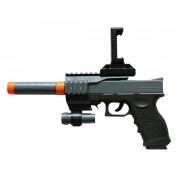 Автоматы AR Gun Game AR-X2 дополнительной реальности