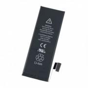 Батарея для IPhone 5S/5C ( Оригинал )