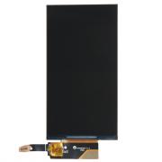 Дисплей Microsoft Lumia 535 DS/RM-1090/1092 1 класс