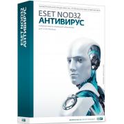 ESET NOD32 Антивирус - лицензия на 1 год на 1ПК