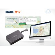 GPS маяк StarLine М17т[LBS 100-800 м, GPS 5-10 м, LBS 0.5-30 км вне города, GPS 500 м в условиях слабого сигнала]