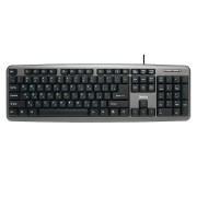 Клавиатура Dialog USB (KS-020U Grey) (темн. сер.)