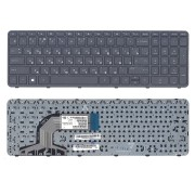 Клавиатура PK1314D3A05 SG-59830-XAA SG-59820-XAA для HP 15-r052sr, 15-r053sr, 15-r054sr, 15-r055sr, RU черная