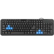 Клавиатура USB Defender HB-430 (RU) черная, полноразмерная, 45430
