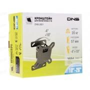 Кронштейн для телевизора DNS-2601