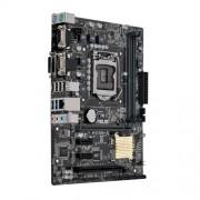 Материнская плата ASUS H110M-R/C/SI (LGA 1151 , Intel H110, DDR4x2 2133 МГц, HDMI, DVI и D-Sub)