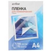 Плёнка для ламинирования Aceline A4, 75мкм, 1шт.