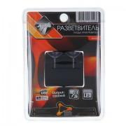 Раздвоитель прикуривателя WF-0305 2*12В ( 2 выключателя ) + 1*USB 0,5A, подсветка