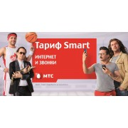 Сим карта МТС, тариф Smart