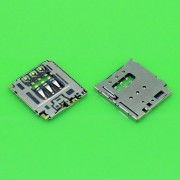 Сим разъем для Sony T3, M50W, D5102, D5103, D5106