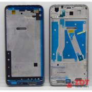 Средняя часть корпуса для Huawei Honor 9 Lite серый