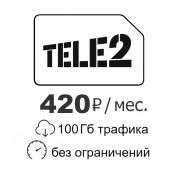 TELE2 безлимитный интернет за 420 руб./мес.
