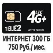 TELE2 интернет 300 Гб за 750 руб./мес.