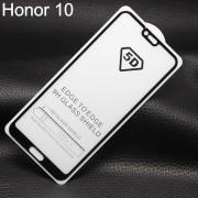 Защитное стекло Huawei Honor 10 Full 5D черное