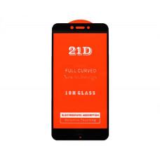 Защитное стекло  Redmi 4X Full (тех упак) черное
