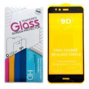 Защитное стекло для Huawei P10 Lite (WAS-LX1) черное