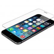 Защитное стекло iPhone 5 (тех упак) японские материалы Premium