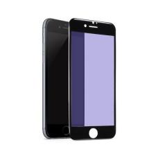 Защитное стекло iPhone 6/6S Full (тех упак) черное
