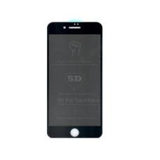 Защитное стекло iPhone 7/8 Full (тех упак) черное