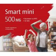 Сим карта МТС, тариф Smart mini базовый