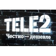 Сим карта TELE2, Стартовый пакет