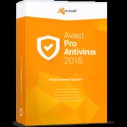 Антивирус Avast Pro Antivirus 2016