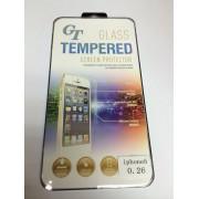 Защитное стекло iPhone 5 в картонной упаковке PROMO (0.4мм)